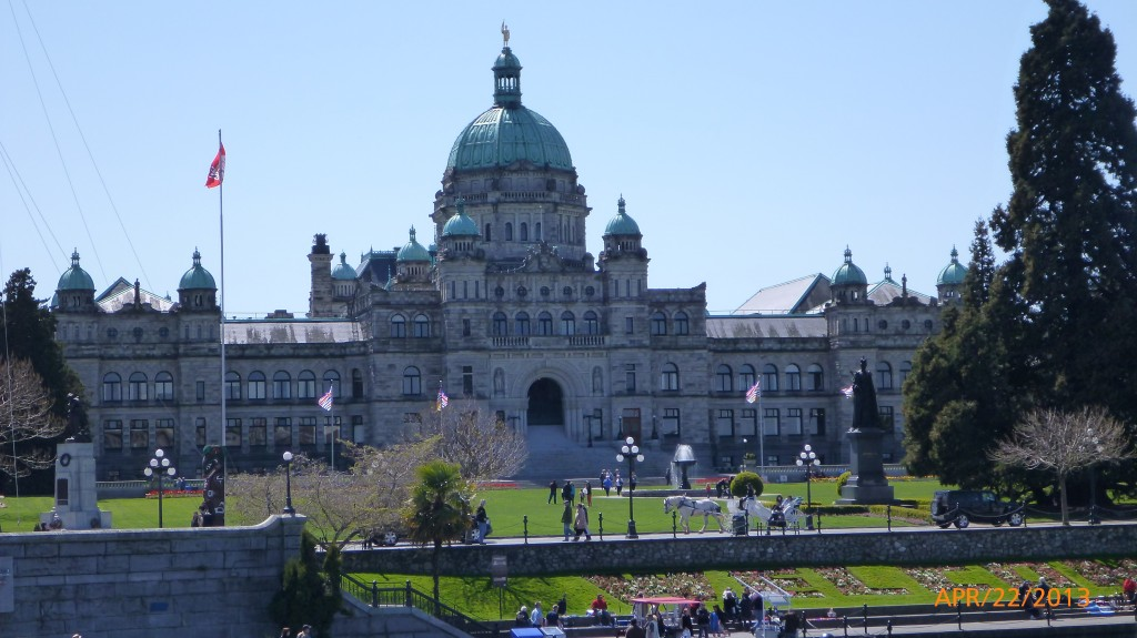 BC Government Buildings