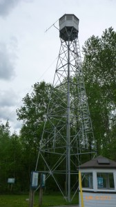 Ignace Fire Tower